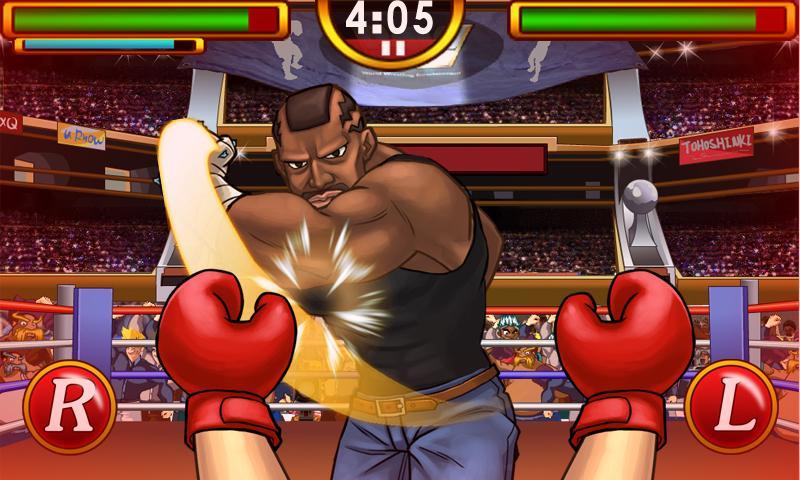 Crazy Fighting_2