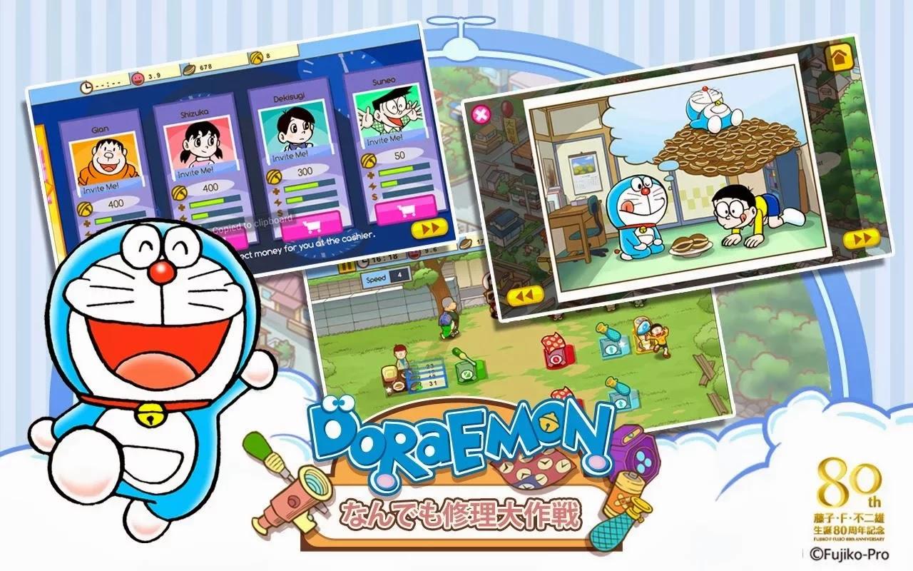 Doraemon_2